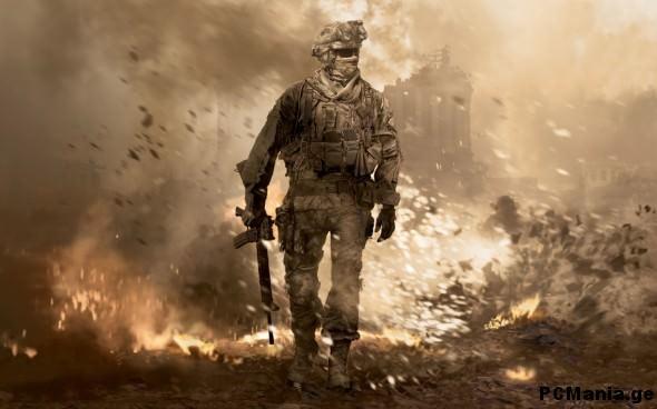 საბრძოლო თამაშები Modern Warfare