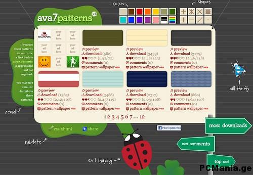 http://patterns.ava7.com