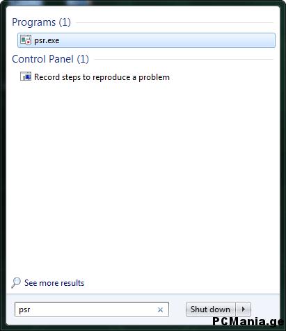 Problem Step Recorder - ეკრანის ჩაწერა