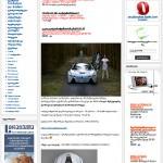 PCMania 3.0 ვერსია